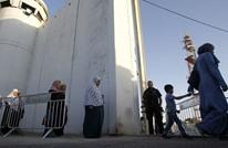 ساسة إسرائيليون: نطبق الفصل العنصري على الفلسطينيين