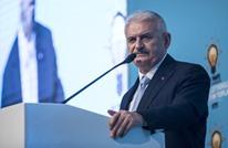 يلدريم يعلق على انتخابات إسطنبول.. الفرز لم ينته بعد
