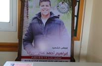 شهداء وجرحى يحضرون امتحانات الثانوية العامة في غزة (شاهد)