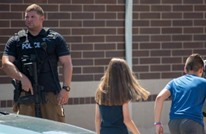 تلميذ يطلق النار من مسدسين على زملائه بأمريكا