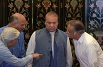 """باكستان تحث بريطانيا على إعادة رئيس الوزراء السابق """"نواز شريف"""""""