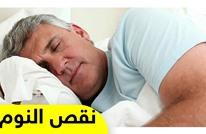 تعرف على فوائد النوم لفترات طويلة خلال العطلة الأسبوعية