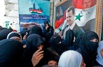 لاراثون: كيف عمل نظام الأسد على خلق ديمغرافيا جديدة بسوريا؟
