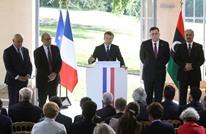 """تساؤلات حول """"دور مصري"""" في قمة باريس بخصوص ليبيا"""