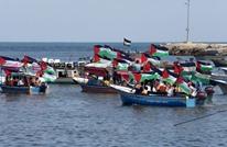 كيف سيتعامل الاحتلال مع سفن كسر الحصار المنطلقة من غزة؟
