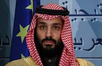 هاف بوست: ولي العهد السعودي لا يعتذر عن طغيانه