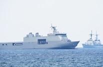 البنتاغون: مناورات بكين ببحر الصين الجنوبي تزيد التوتر