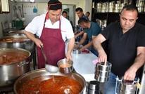 بلدية تركية تواظب على إطعام الفقراء في رمضان منذ ربع قرن