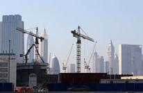 بلومبيرغ: مصارف الإمارات لا تزال تعاني من تداعيات أزمة 2009