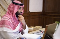 BI: هذه هي الأعمال الوحشية التي ارتكبتها الرياض قبل خاشقجي
