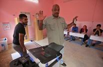 مفوضية انتخابات العراق تلغي نتائج اقتراع 1021 صندوقا (صورة)