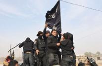 مسؤول أمريكي: تنظيم الدولة يتمدد عالميا رغم نكباته