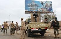 مقتل 15 في معارك بين الجيش اليمني والحوثيين بالبيضاء