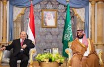 """خاص: حكومة هادي ستؤدي """"اليمين"""" بالرياض وليس في عدن"""