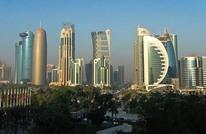 قطر: لم نتلق دعوة لحضور قمتي مكة المكرمة الخليجية والعربية