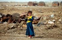 منظمة: نصف أطفال العالم يواجهون الفقر والحروب والتمييز