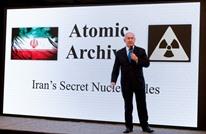 كيف يحصل الموساد على معلوماته من إيران والدول العربية؟