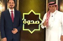 """هكذا علّقت """"هآرتس"""" على منع السعودية برنامج عدنان إبراهيم"""