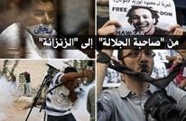 """صحافة مصر.. من """"صاحبة الجلالة"""" إلى """"الزنزانة"""" ( إنفوغرافيك)"""