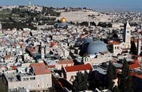 دعوات برام الله للزحف إلى القدس المحتلة الجمعة المقبلة