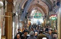 تبديل العملة.. أكبر أزمة تواجه السائحين الأجانب في إيران