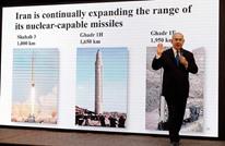 نيويورك تايمز: 3 ضربات سريعة لنتنياهو تدفع بالمواجهة مع إيران