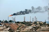 توقعات بزيادة طفيفة في الطلب العالمي على النفط في 2035