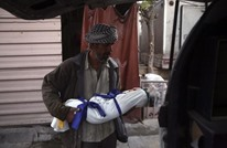 منظمة الأسلحة الكيميائية تؤكد استخدام الكلور في دوما بسوريا
