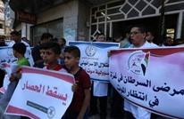 اتهامات لإسرائيل بالتسبب بقتل مرضى السرطان بغزة