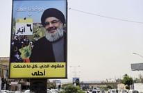 كيف ستؤثر نتائج الانتخابات اللبنانية على إسرائيل؟