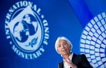 صندوق النقد يوافق على قرض للمغرب بـ2.9 مليار دولار