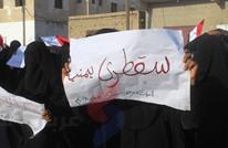 مسيرة نسائية بجزيرة سقطرى رفضا لتحركات أبوظبي (شاهد)
