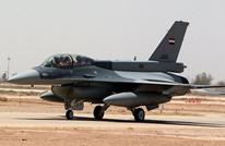 ضربات جوية عراقية جديدة ضد تنظيم الدولة في سوريا