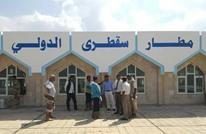شيخ مشايخ سقطرى: التحالف يغيّر شكل الجزيرة كقوة احتلال