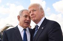 أوبزيرفر: هل طلب فريق ترامب مساعدة إسرائيل ضد أوباما؟