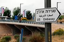وفد أمريكي يصل اليوم استعدادا لافتتاح السفارة في القدس