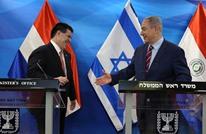 غلق  سفارة إسرائيل في باراغواي لسحبها سفارتها من القدس