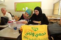 أول تعليق لوزير إسرائيلي على نتائج انتخابات لبنان.. ماذا قال؟