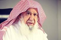 """""""العهد الجديد"""": هذا ما فعله محمد بن سلمان بوقف الراجحي"""