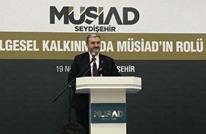تحضيرات لانطلاق أعمال منتدى اقتصادي تركي أفريقي مشترك