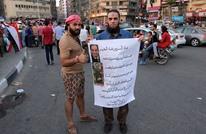 """مصر تستدين لتسديد تكاليف حفر """"تفريعة"""" السويس الجديدة"""
