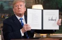 بوليتكو: ترامب خلّف لبايدن حقل ألغام من العقوبات على إيران