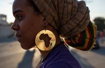 صندوق النقد يُحذر من خطورة تفاقم ديون القارة الإفريقية