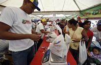 فنزويلا.. التضخم يسجل أعلى مستوى عالمي على الإطلاق