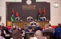 """""""الأعلى للدولة"""" الليبي يدعو لوقف التحشيد العسكري على درنة"""