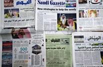 هكذا علقت وتناولت الصحف الخليجية قرار ترامب