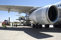 FT: الإمارات نقلت 11 ألف طن من وقود الطائرات إلى حفتر