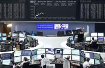 احتمال تأجيل رسوم جمركية ينتشل أسهم أوروبا من قاع الجلسة