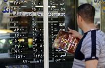 مشاكل كبيرة تطارد مصارف إيران بعد أزمة الاتفاق النووي