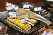 "إسرائيل تحتفل بـ""استقلالها"" بميدان التحرير وغضب مصري (صور)"